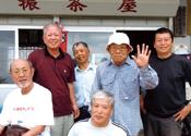 森本孝弘さん、奥武志さん、佐川満男さんはじめ常連の皆さんさん