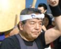 三浦 清三さん