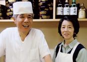 坂田豊さん、光子さん